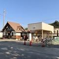 Photos: 影森駅