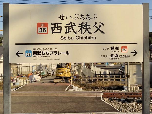 西武秩父駅 Seibu-Chichibu Sta.