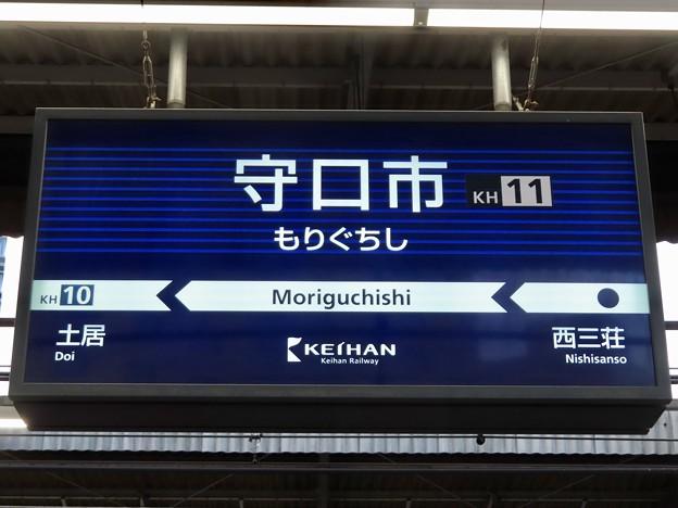 守口市駅 Moriguchishi Sta.