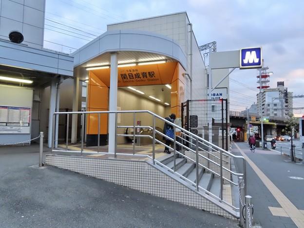 関目成育駅