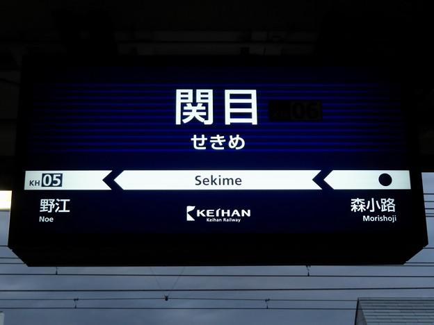 関目駅 Sekime Sta.