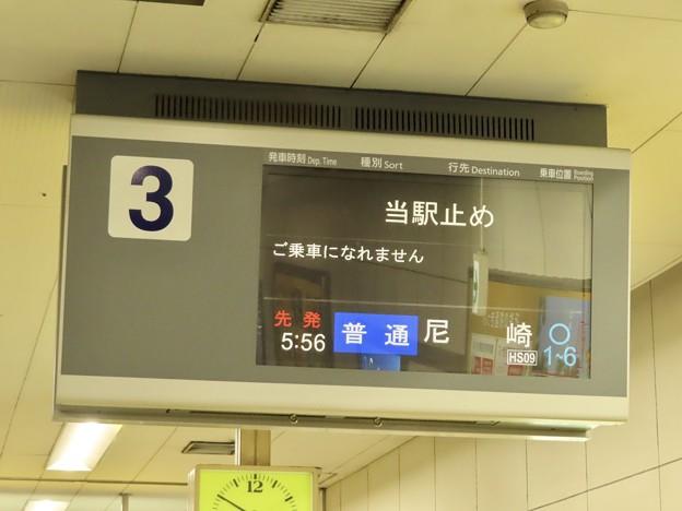 近畿日本鉄道 阪神電気鉄道 大阪難波駅の発車標
