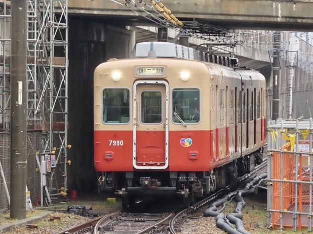 阪神7990形