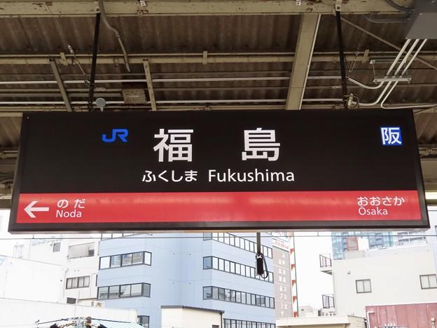 福島駅 Fukushima Sta.