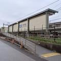 Photos: 坂田駅
