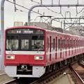 Photos: 京急1500形