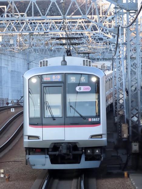 東急5050系