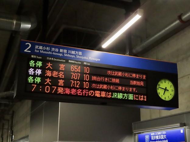 相模鉄道 JR東日本 羽沢横浜国大駅の発車標