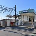 Photos: 一本松駅