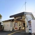 Photos: 西大家駅