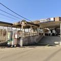 Photos: 川角駅