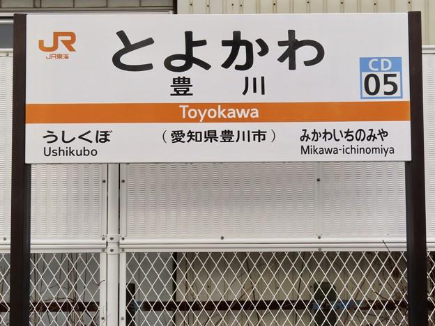 豊川駅 Toyokawa Sta.
