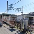 名電山中駅