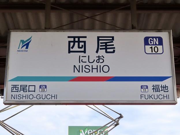 西尾駅 NISHIO Sta.