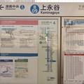 上永谷駅 Kaminagaya Sta.