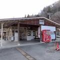 Photos: 武州日野駅