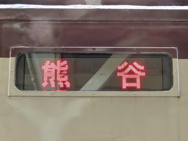 秩父鉄道線 急行秩父路:熊谷行き