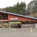 Photos: 正丸駅