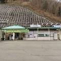 Photos: 芦ヶ久保駅