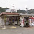 Photos: 東吾野駅