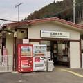Photos: 武蔵横手駅