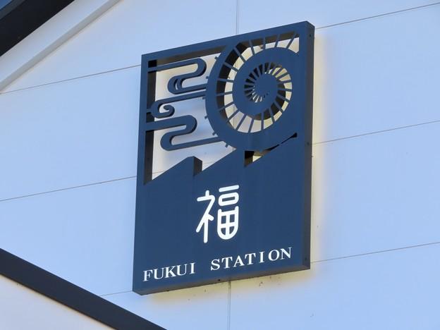 福居駅 ペットマーク