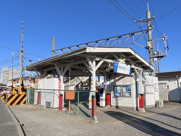 東武和泉駅