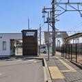 Photos: 剛志駅