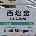 西塩釜駅 Nishi-Shiogama Sta.