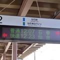 Photos: JR東日本 高城町駅の発車標