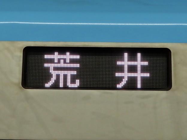 仙台市地下鉄東西線 荒井行き