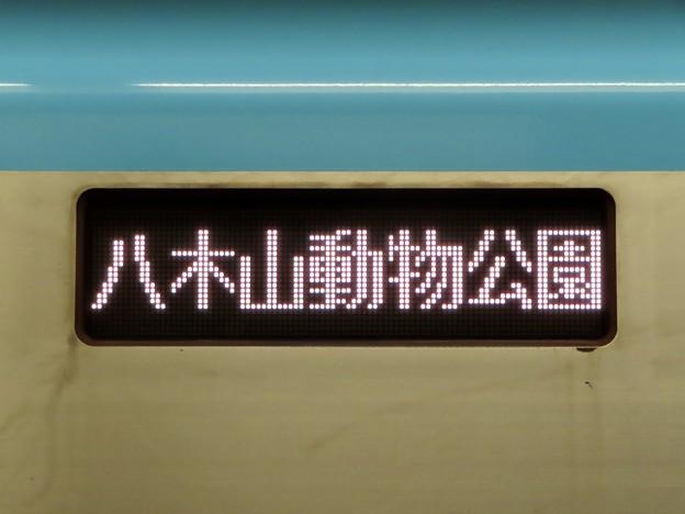 仙台市地下鉄東西線 八木山動物公園行き