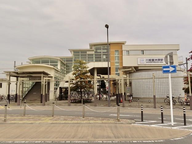 川越富洲原駅