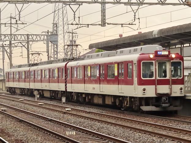 近鉄2430系