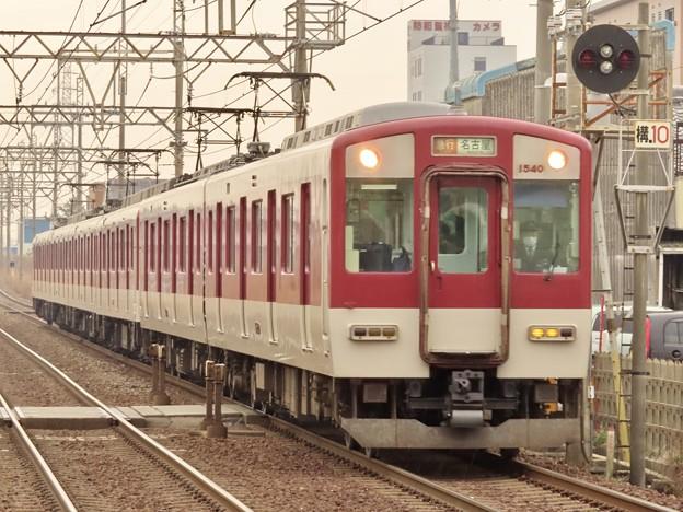 近鉄1440系