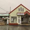 Photos: 高田本山駅
