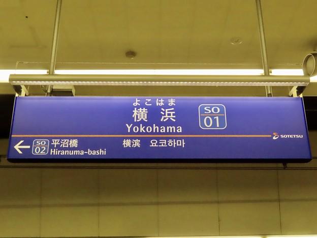 横浜駅 Yokohama Sta.