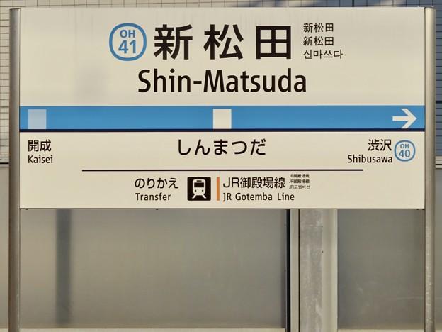 新松田駅 Shin-Matsuda Sta.