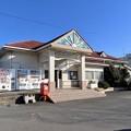 Photos: 裾野駅