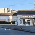 Photos: 大岡駅