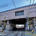 Photos: 本郷駅