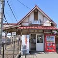 Photos: 桐原駅