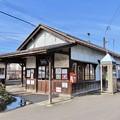 Photos: 信濃竹原駅