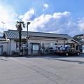Photos: 群馬総社駅