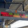Photos: JR東日本 栗橋駅の発車標