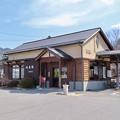 Photos: 西条駅