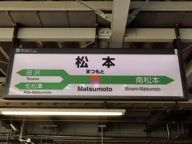 松本駅 Matsumoto Sta.