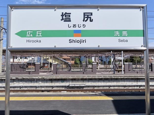 塩尻駅 Shiojiri Sta.