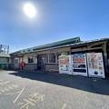 Photos: 村井駅