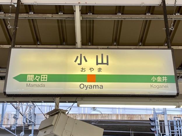 小山駅 Oyama Sta.